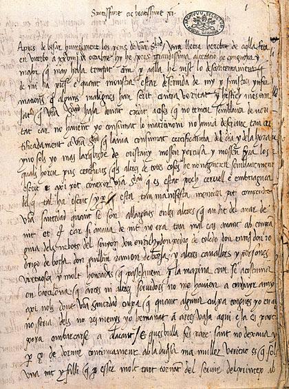 Fragment inicial d'una carta autògrafa de Joan de Borja, duc de Gandia, al seu pare Alexandre VI: es defensa d'algunes acusacions fetes contra ell, entre d'altres, de no haver consumat el matrimoni amb Maria Enríquez i de voltar de nit per València (Gandia, 4 de desembre de 1493). Arxiu Secret del Vaticà, Archivum Arcis, I-XVIII, 5024, fol. 1r.